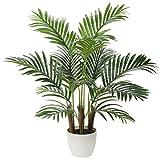 Briful Árbol artificial de palmera de Areca de 72.4 cm con 13 troncos de imitación de árbol de imitación tropical Dypsis Lutescens Plantas en maceta para interiores y exteriores, decoración del hogar